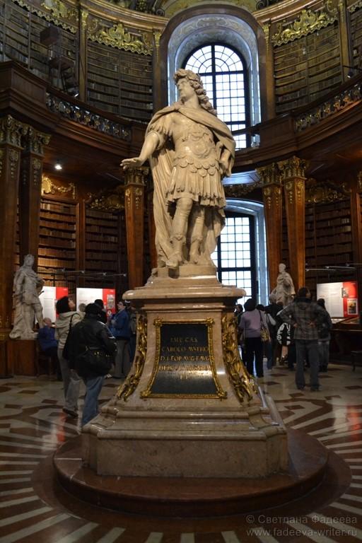 В центре Парадного зала статуя императора Карла VI в древних римских одеяниях