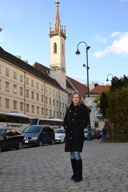 На мощёных улочках Вены