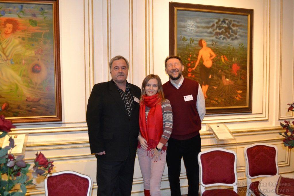 С писателями Олегом Гонозовым и Сергеем Черепановым
