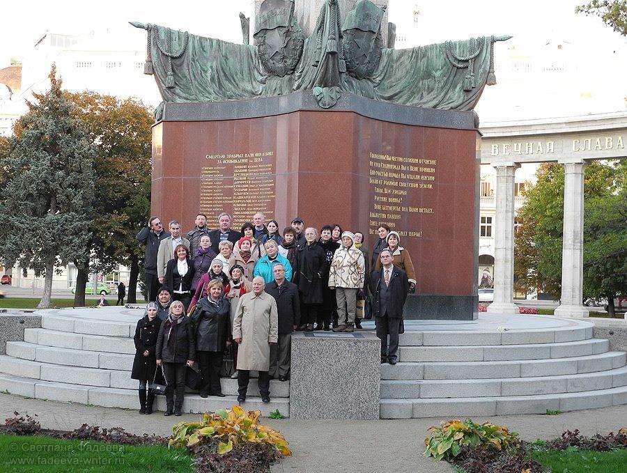 Все вместе у памятника героям-освободителям