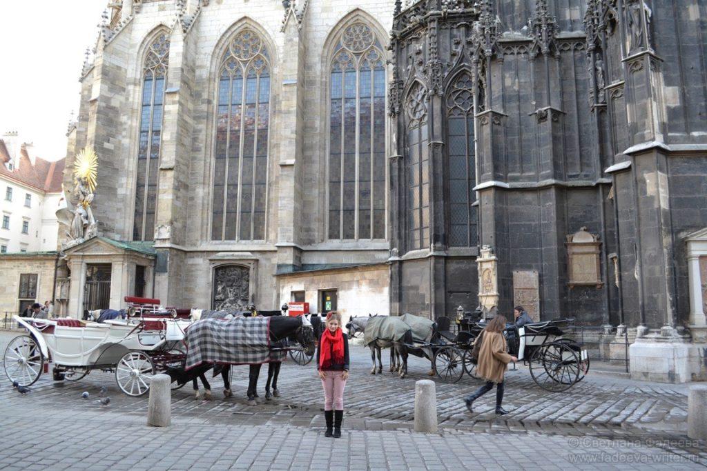 Собор Святого Стефана — национальный символ Австрии, шедевр готического искусства