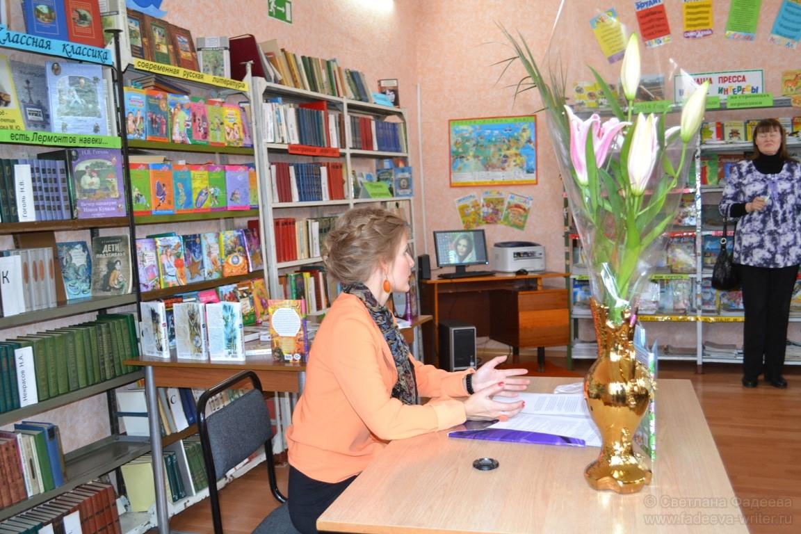 «Книжные сезоны Донской публичной» на Целинской земле