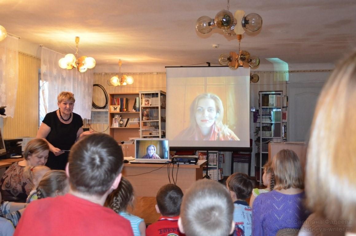 Литературное знакомство с творчеством писательницы Светланы Фадеевой (via Skype)