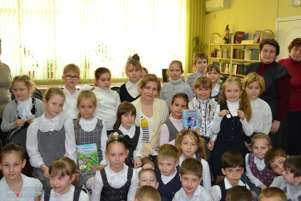 На празднике детства у гимназии № 46