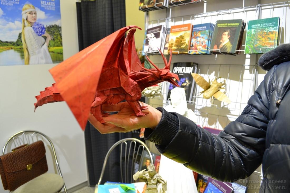 «Оригами для всех»