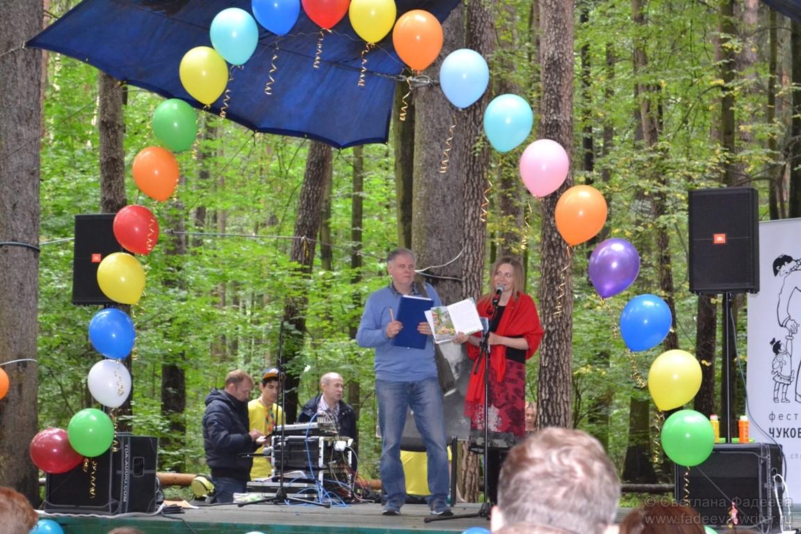 Фестиваль детской литературы Корнея Чуковского в Переделкине