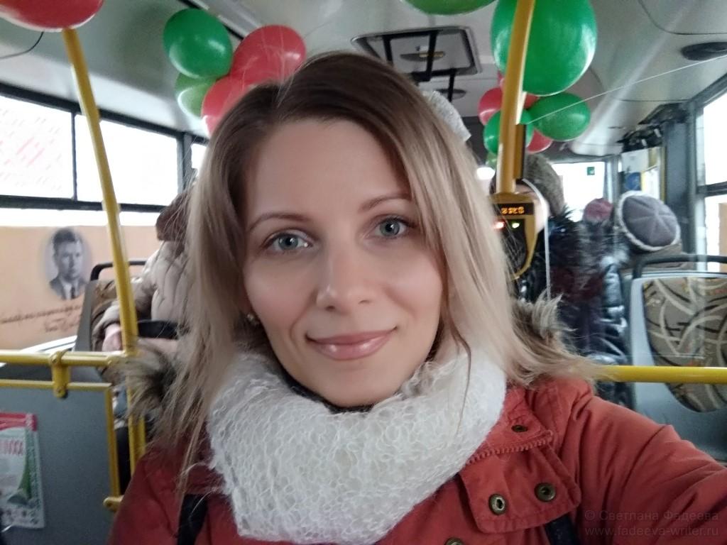 Поэтический автобус на улицах Минска