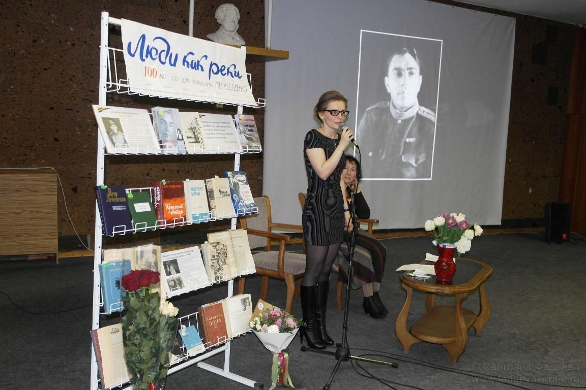 «Сказки Тихого Дона» Петра Васильевича Лебеденко
