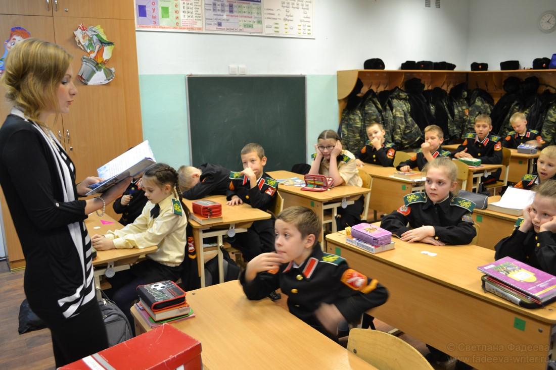 Творческая встреча с воспитанниками кадетского корпуса им. Николая II