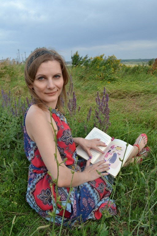 Читаем книгу Людмилы Петрушевской «Лечение Василия» в селе Генеральском