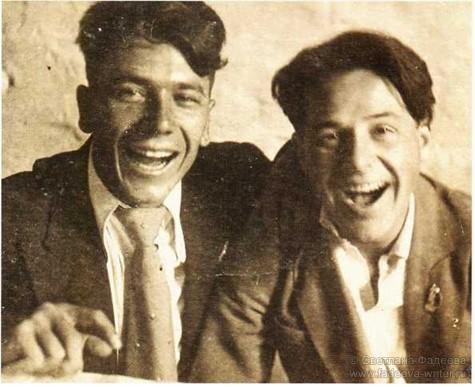И. Язев и В. Лень (Москва, довоенный снимок)