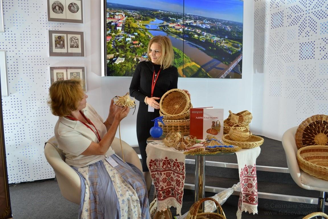 Мастер-класс по лозоплетению на 32-й Московской международной книжной выставке-ярмарке