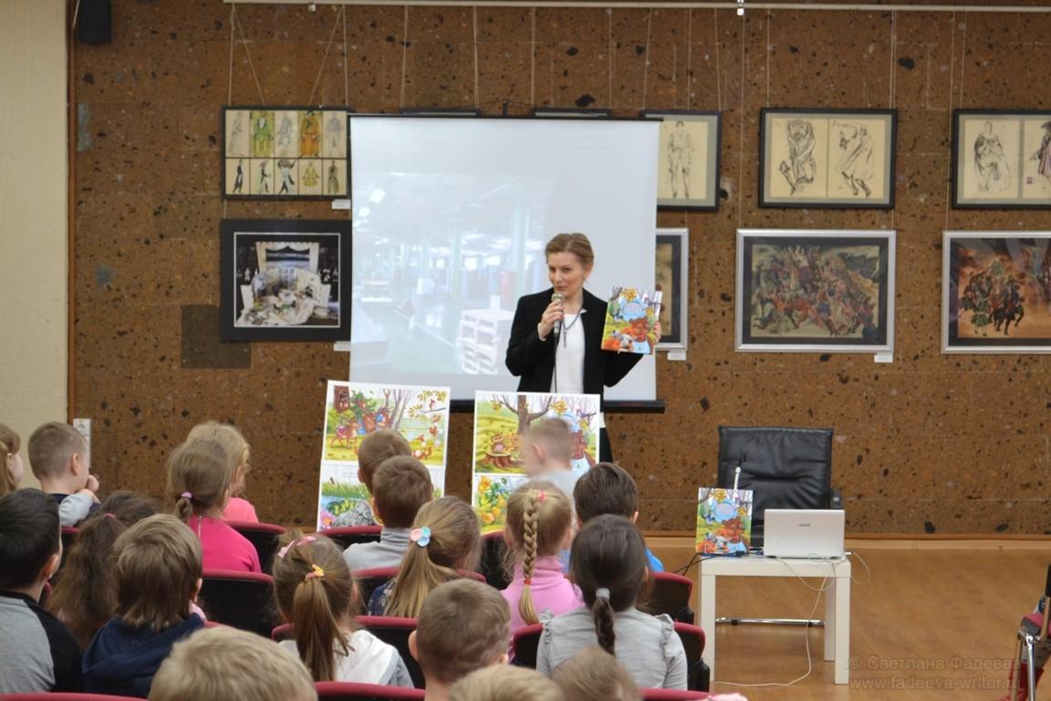 О том, как прошла презентация книги «Лесной обед» в публичной библиотеке