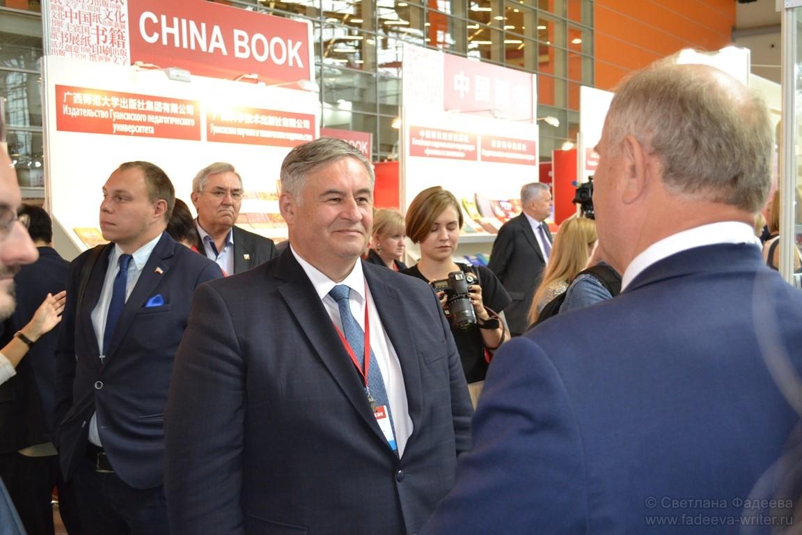 Торжественное открытие 32-й Московской Международной Книжной Ярмарки 2019