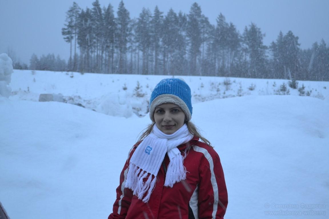 Холодно, но как же здорово!
