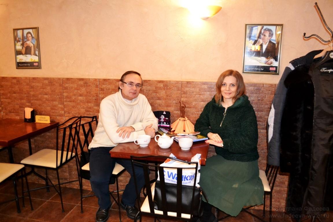 С Юрием Владимировичем Курьяновичем, историком, писателем, переводчиком, художником