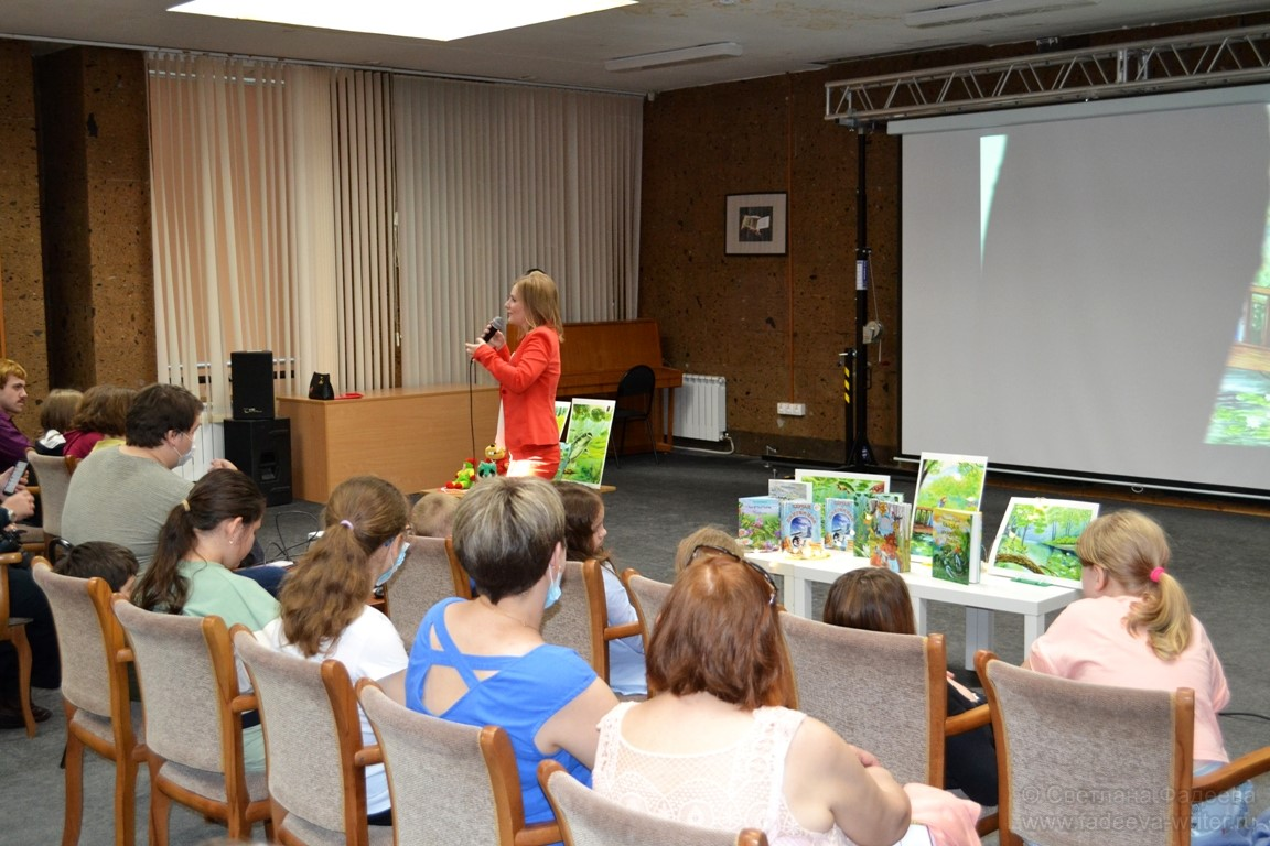 О том, как прошла презентация книги «Порвавшееся ожерелье» в публичной библиотеке